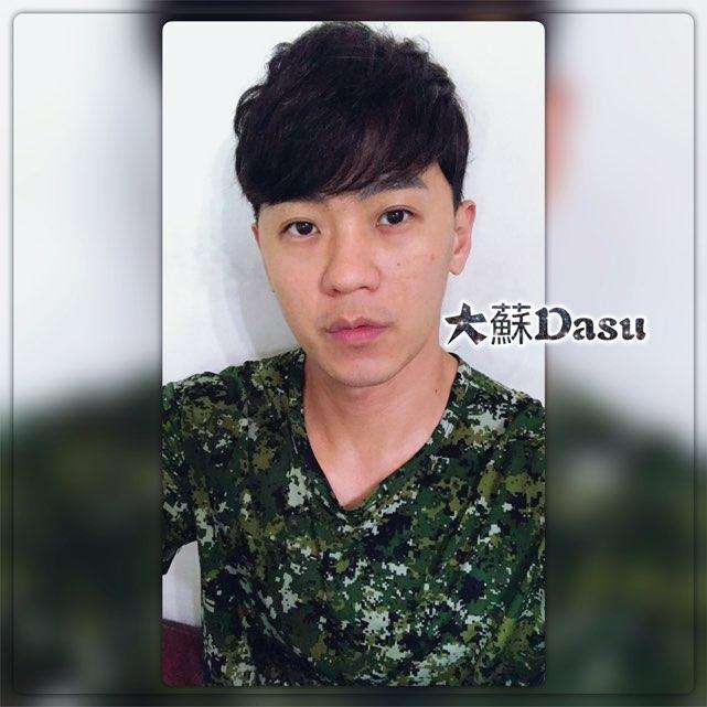 大蘇Dasu🎙️(17.live)