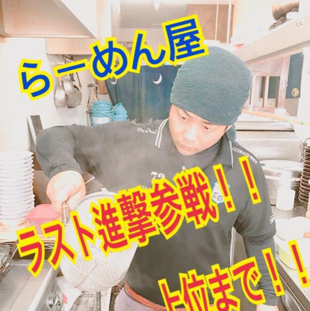 虎龍馬_tora_tatsu_ma live stream on 17.live